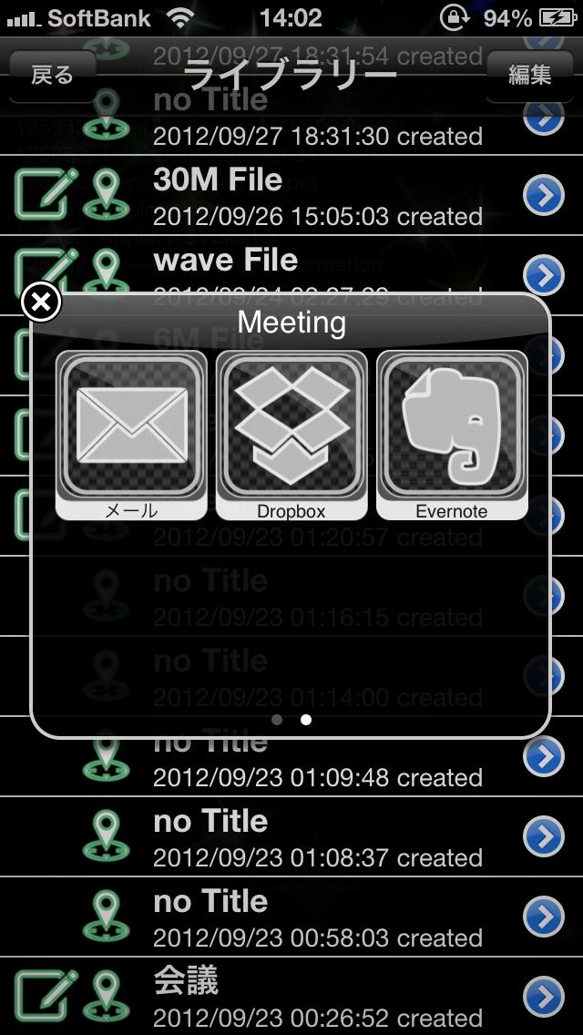 http://www.ict-fractal.com/blog/2012-10-05%2014.02.33.png