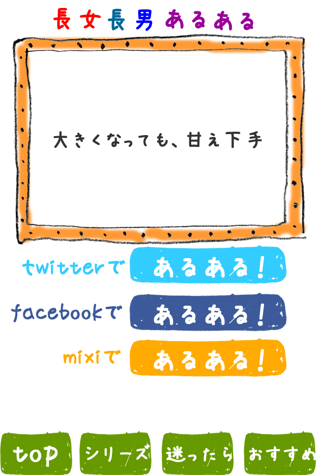 http://www.ict-fractal.com/blog/mzl.hfdwpjss.png